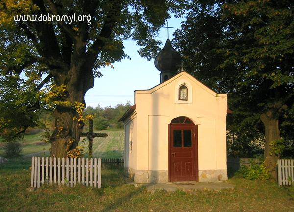 Каплиця св. Івана