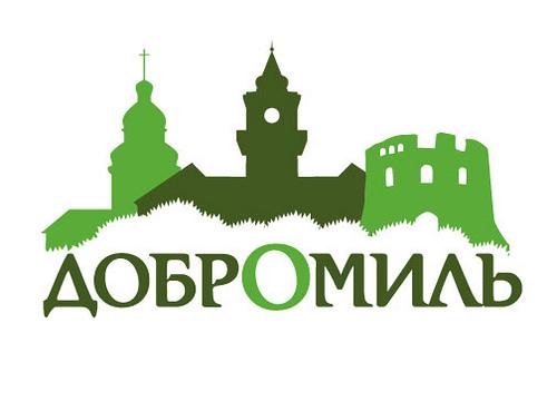 Logo_Dobromyl_19.10.2012_clock